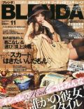 Blenda Magazine [Japan] (November 2011)
