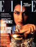 Yasmeen Ghauri on the cover of Elle (France) - July 1991