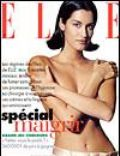 Yasmeen Ghauri on the cover of Elle (France) - March 1995