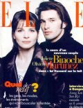 Olivier Martinez on the cover of Elle (France) - August 1995