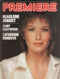 Marlène Jobert on the cover of Premiere (France) - February 1978