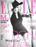 Elle Magazine [Taiwan] (2008)