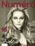 Numero Magazine [South Korea] (October 2009)