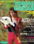 Young Guitar Magazine [Japan] (September 1986)