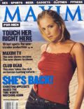 Maxim Magazine [United States] (September 1998)