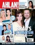 Ahlan! Magazine [United Arab Emirates] (21 April 2011)