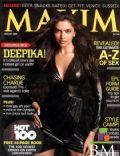 Maxim Magazine [India] (August 2008)