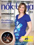 Nõk Lapja Magazine [Hungary] (23 March 2011)