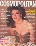 Cosmopolitan Magazine [United States] (April 1982)
