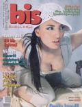 Genta Ismajli on the cover of Other (Albania) - January 2007
