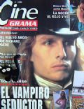 on the cover of Other (Chile) - December 1994