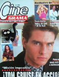 on the cover of Other (Chile) - June 1996