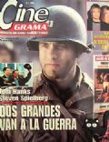 on the cover of Other (Chile) - October 1998
