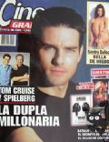 on the cover of Other (Chile) - August 2002