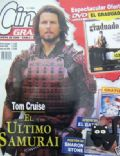 on the cover of Other (Chile) - January 2004