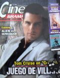 on the cover of Other (Chile) - August 2004