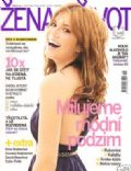Mandy Moore on the cover of Other (Czech Republic) - September 2008