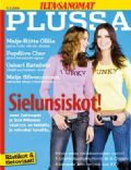 on the cover of Other (Finland) - March 2004
