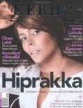 Jenni Dahlman-R?ikk?nen on the cover of Other (Finland) - January 2006