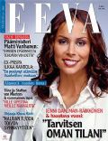 Jenni Dahlman-R?ikk?nen on the cover of Other (Finland) - January 2007