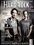 Hard Rock Magazine [France] (May 2012)