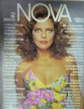 Bruna Lombardi on the cover of Nova (Brazil) - February 1979