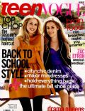 Lauren Conrad, Whitney Port, Whitney Port and Lauren Conrad on the cover of Teen Vogue (United States) - August 2007