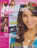 Hitkrant Magazine [Netherlands] (August 2008) - Main Photo