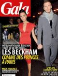 David Beckham, Victoria Beckham on the cover of Gala (France) - December 2011