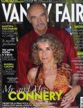Vanity Fair Magazine [Italy] (6 December 2006)