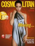 Cosmopolitan Magazine [Indonesia] (September 2009)