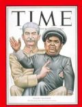 Joseph Stalin on the cover of Time (United States) - October 1952