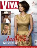Andreea Raicu on the cover of Viva (Romania) - March 2006