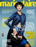 Alina Fitsai on the cover of Marie Claire (Malaysia) - April 2014