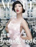 Kwai Lun-Mei on the cover of Vogue (Taiwan) - November 2012