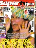 Florencia Bertotti on the cover of TV Guia (Argentina) - May 2004