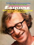 Woody Allen on the cover of Esquire (United States) - July 1975