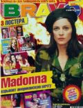 Madonna on the cover of Bravo (Russia) - 2003