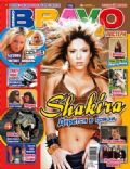 Shakira on the cover of Bravo (Russia) - September 2005