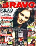 Bill Kaulitz on the cover of Bravo (Russia) - January 2009