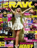 Britney Spears on the cover of Bravo (Russia) - January 2009
