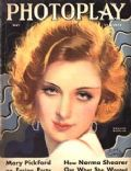 Marlene Dietrich on the cover of Photoplay (United States) - May 1931