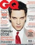 GQ Magazine [Russia] (September 2007)