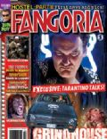 Quentin Tarantino on the cover of Fangoria (United States) - March 2007