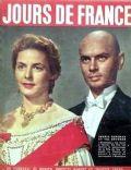 Jours de France Magazine [France] (16 February 1957)
