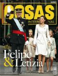 Felipe de Borbón, Infanta Leonor of Spain, Infanta Sofía of Spain, Princesa Letizia de Asturias on the cover of Cosas (Peru) - June 2014
