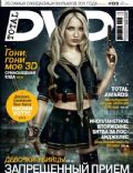 Total DVD Magazine [Russia] (March 2011)