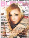 Blenda Magazine [Japan] (January 2011)