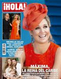 Queen Maxima Of Netherlands on the cover of Hola (Mexico) - December 2013