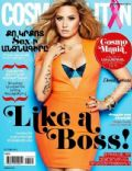 Demi Lovato on the cover of Cosmopolitan (Armenia) - October 2013